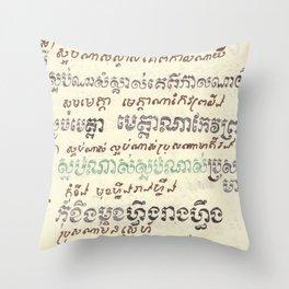 Mou Pei Na - Cambodian Print Throw Pillow