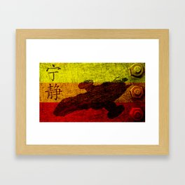 Bolted Serenity Framed Art Print