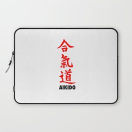 Japanese Aikido Laptop Sleeve