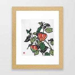 Houzuki Framed Art Print