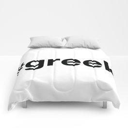 GREEK Comforters
