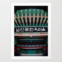 korean Art Prints featuring Korean Temple by Zayda Barros