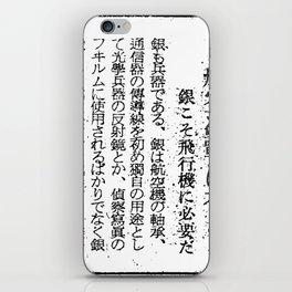Silver great mobilization iPhone Skin