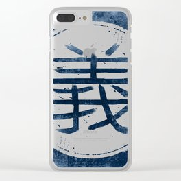 Eight virtues of Bushidō: 義 / Righteousness Clear iPhone Case