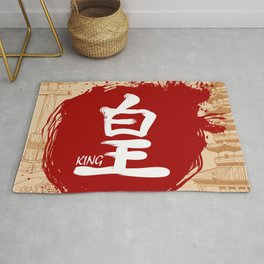 Japanese kanji - King Rug