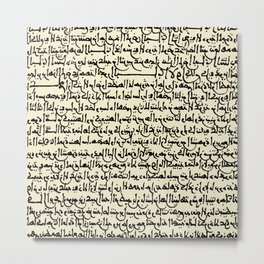 Ancient Arabic // Parchment Yellow Metal Print