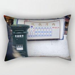 Neiwan theater, Taiwan Rectangular Pillow