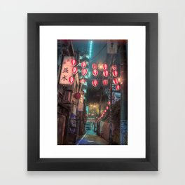 Shibuya Night Walks Framed Art Print