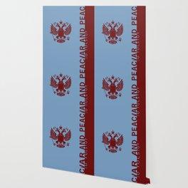 the classics .. russian eagle Wallpaper