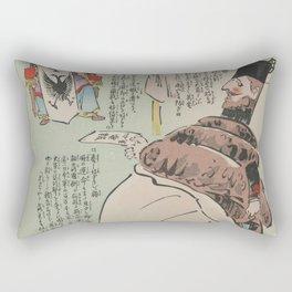 Japanese Art Print - Kiyochika - A Letter to the Russian Tsar (1904) Rectangular Pillow