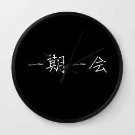 One Life, One Chance (Ichigo Ichi-e) Wall Clock