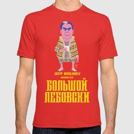 Jeff Brejnev (Russian Style) T-shirt