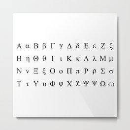 Greek Alphabet Metal Print