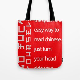Verrschen insulting smart ass chinese Tote Bag
