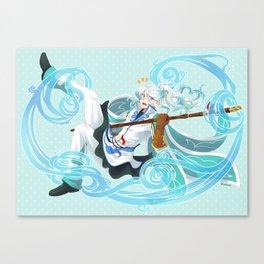 Epileo Canvas Print