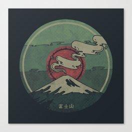 Fuji Canvas Print