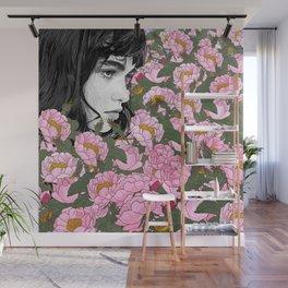 How I Feel Wall Mural