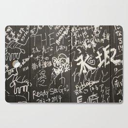 Urban wall Cutting Board