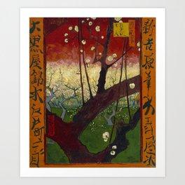 Flowering plum tree (after Hiroshige) Art Print