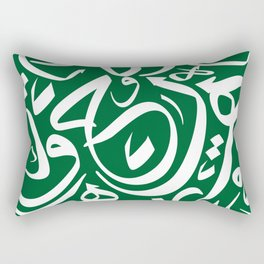 Arabic Calligraphy Pattern4 Rectangular Pillow
