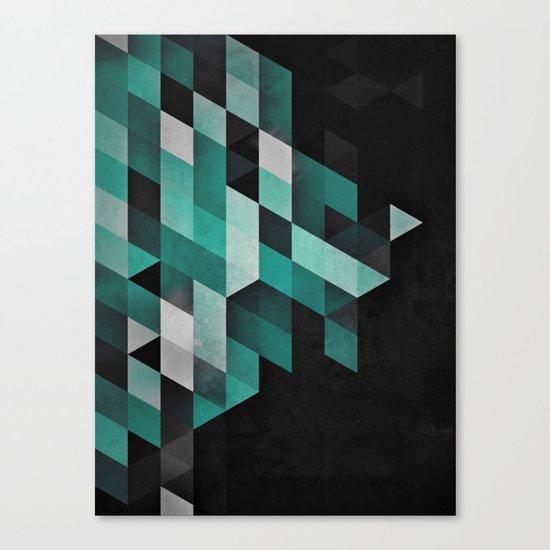dryma mynt Canvas Print