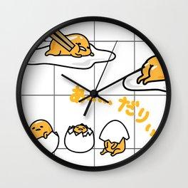 Lazy egg grid Wall Clock