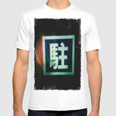 Sign White MEDIUM Mens Fitted Tee