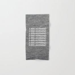 Nevermind Hand & Bath Towel
