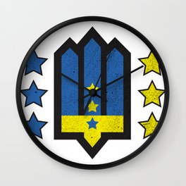 Ukrainian Insurgent Army  Wall Clock