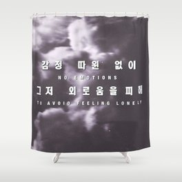 DEAN Gloomy and Lonley Pour Up Hangul Shower Curtain
