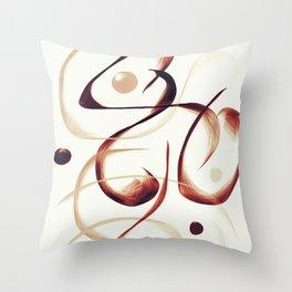 Caffeinated Dreams Throw Pillow