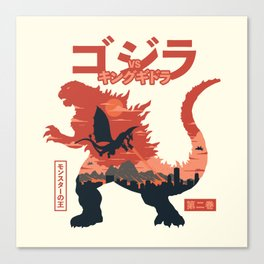 The King of Monsters vol.2 Canvas Print
