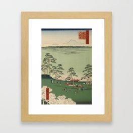 Spring Trees Mountain Ukiyo-e Japanese Art Framed Art Print