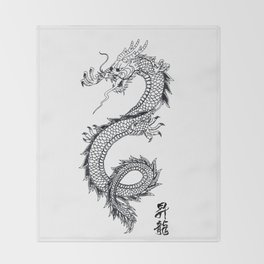 Chinese traditional dragon and signs Throw Blanket