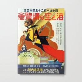 Japanese Vintage Expo Poster Metal Print