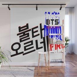 Fire BTS-BangtanBoys Wall Mural
