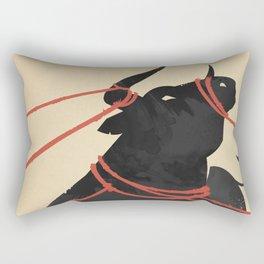 THE BEGINNING IS NEAR Rectangular Pillow