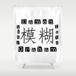 Blur Artwork / Chinese & stamped Shower Curtain