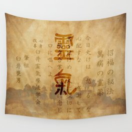 Reiki Precepts and symbols on vintage paper Wall Tapestry