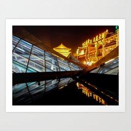 The Bell Tower, Xi'an Art Print