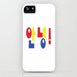 Annyeong! Korean Hi / Hello 안녕 Hangul Language Script iPhone Case