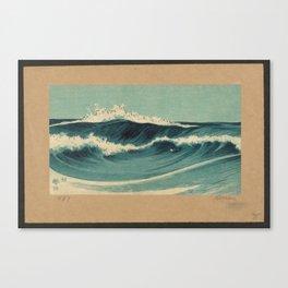Hato Zu - Waves Canvas Print