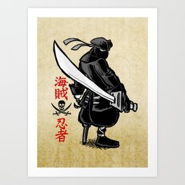 Debate Over: Pirates vs. Ninjas Art Print