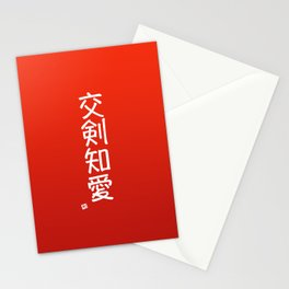 "交剣知愛 (Ko Ken Chi Ai) ""Learning love/friendship through the crossing of swords."" Stationery Cards"