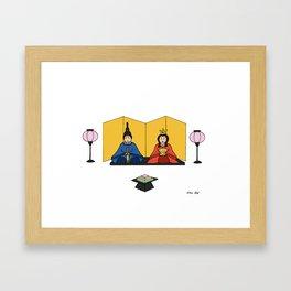 Hinamatsuri Framed Art Print