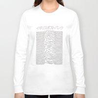 joy division Long Sleeve T-shirts featuring Joy Division Pulsar Art Japanese  by tumblrian