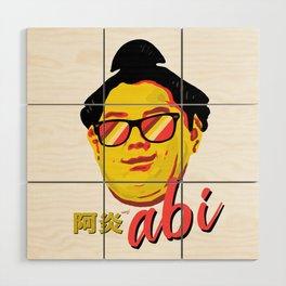 "Sumo Wrestler ""Abi"" Rikishi 阿炎 政虎 Wood Wall Art"