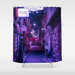 Purple Hues of Golden Gai  Shower Curtain