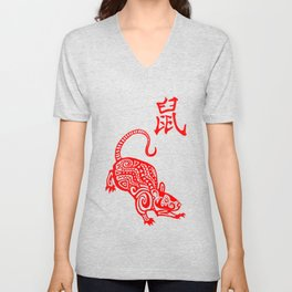 The Year of The Rat Unisex V-Neck