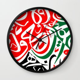 Arabic Calligraphy Pattern 5 Wall Clock